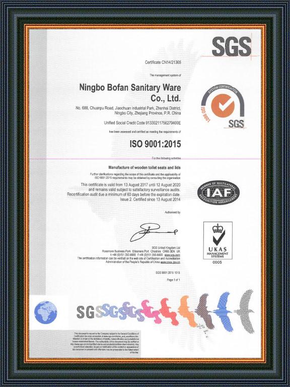 ISO9001--2015质量证书